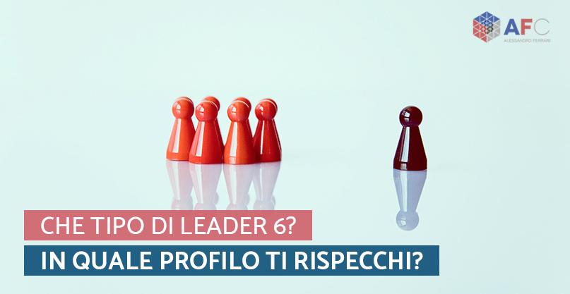 6-profili-per-essere-un-buon-leader